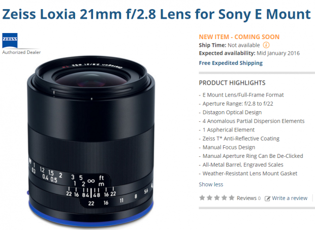 Zeiss-Loxia-21mm-F2.8-lens-delayed