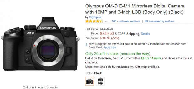 Olympus e-m1 deal