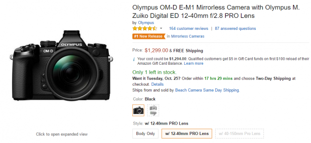 olympus-e-m1-with-lens-kit-deal-at-amazon
