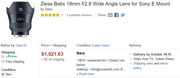 zeiss-batis-18mm-f2-8-lens-deal