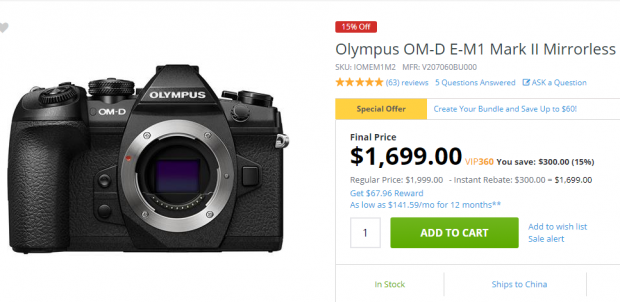 Hot Deals: Olympus E-M1 II for $1,699 and 25mm f/1.2 PRO for $999