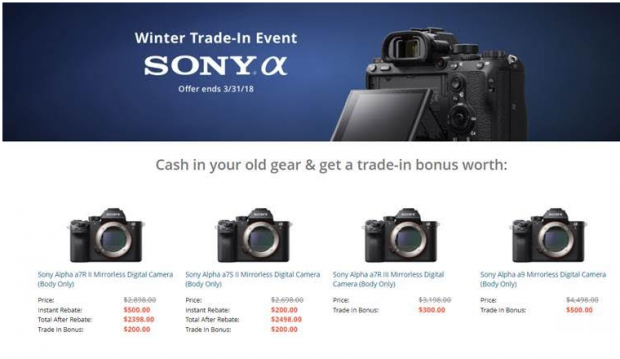 New Trade-In Bonus on Sony Mirrorless Cameras