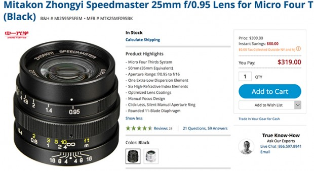Hot Deal: $80 off on Mitakon Speedmaster 25mm F0.95 MFT lens